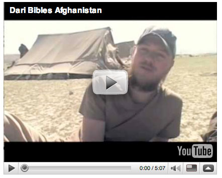 Dari Bibles Video