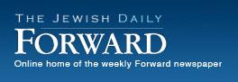 Jewish Daily Logo