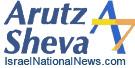Arutz Sheva logo