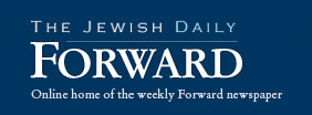 The Jewish Daily Forward Logo