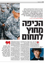 Maariv article page 2