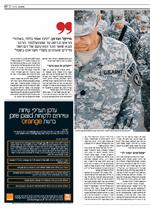 Maariv article page 3