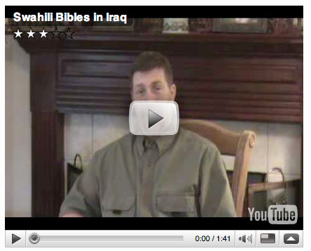 Swahilli Bibles Video